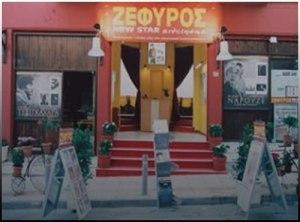 zefyrosCapture