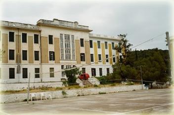 Αναργύρειος Σχολή